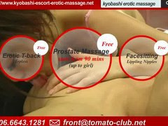 Tube8 - Escort Erotic Massage ...