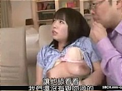 Naughty Asian wife get...